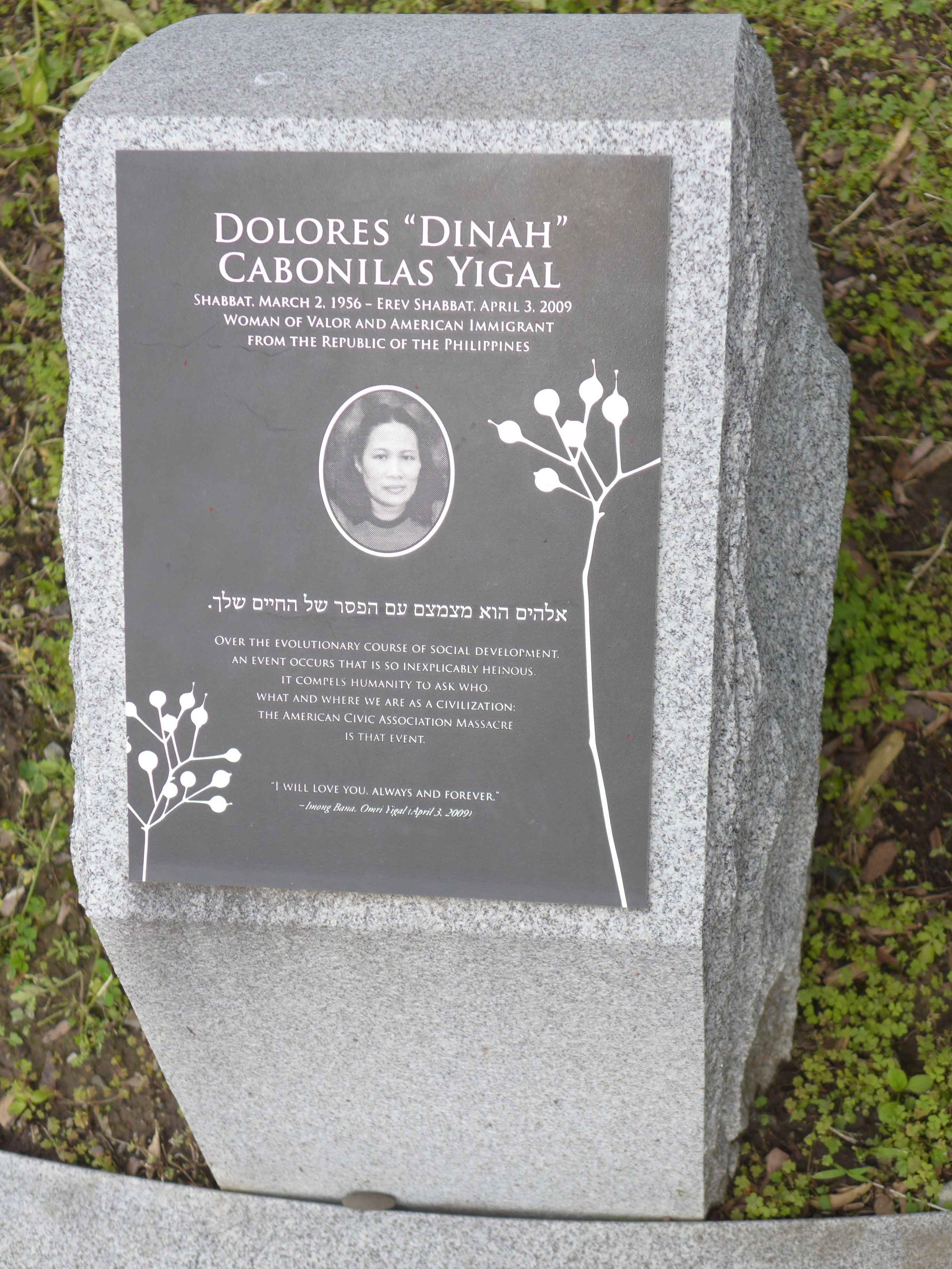 "Memorial stone: Dolores ""Dinah"" Cabonilas Yigal / Philippines"
