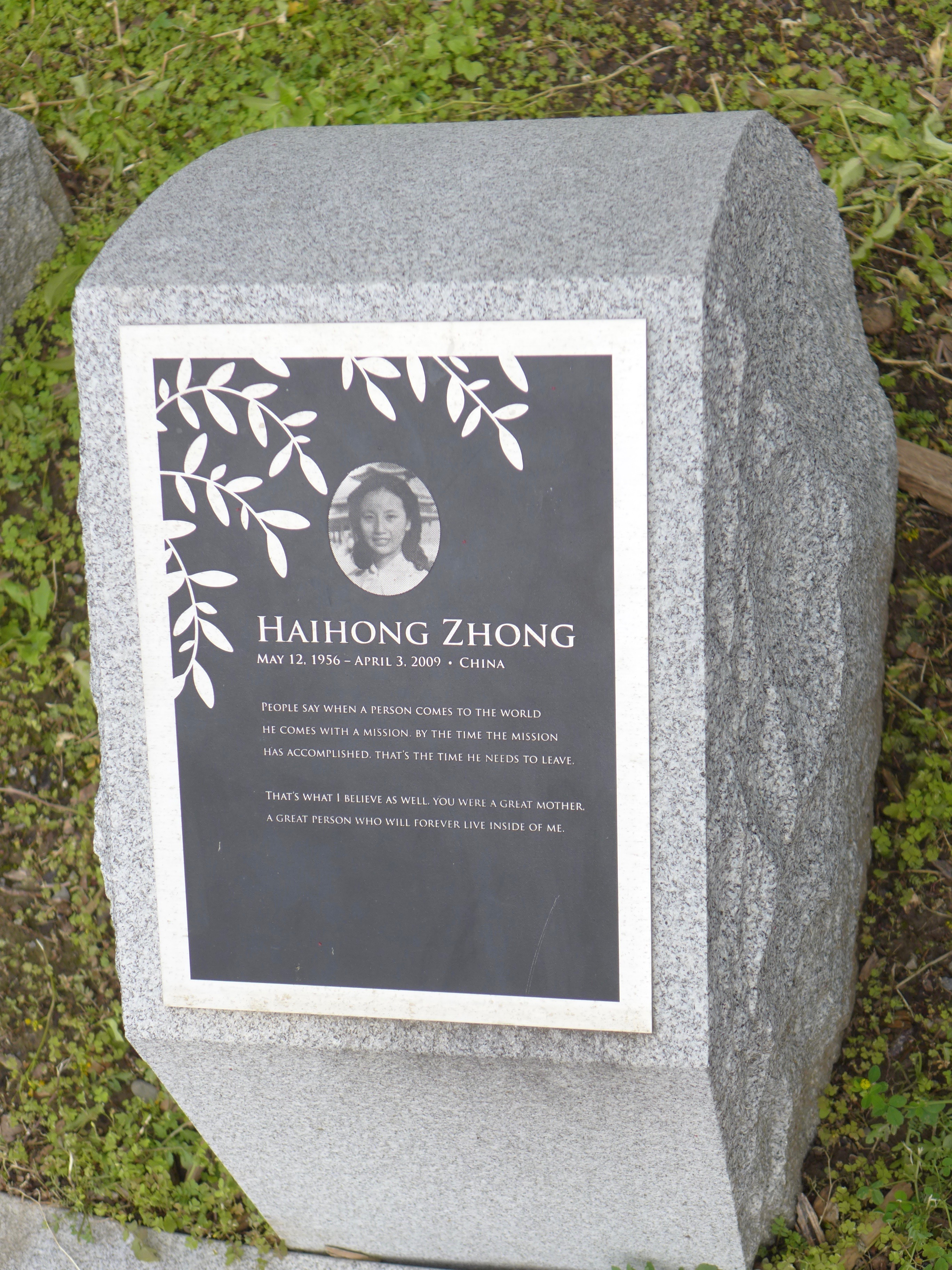 Memorial stone: Haihong Zhong / China