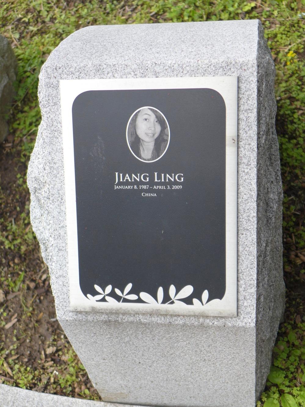 Memorial stone: Jiang Ling / China