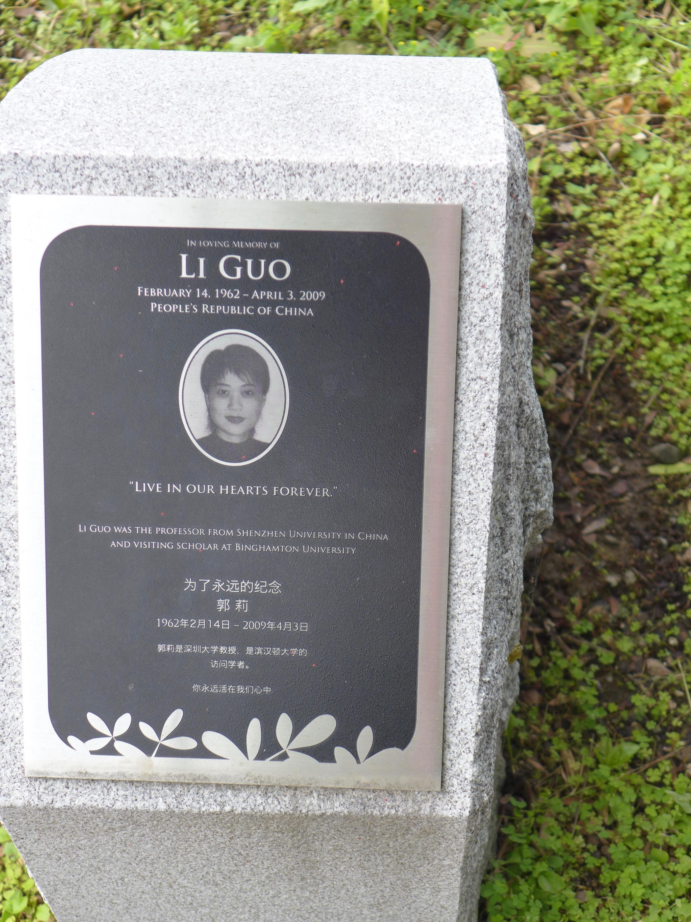 Memorial stone: Li Guo / China
