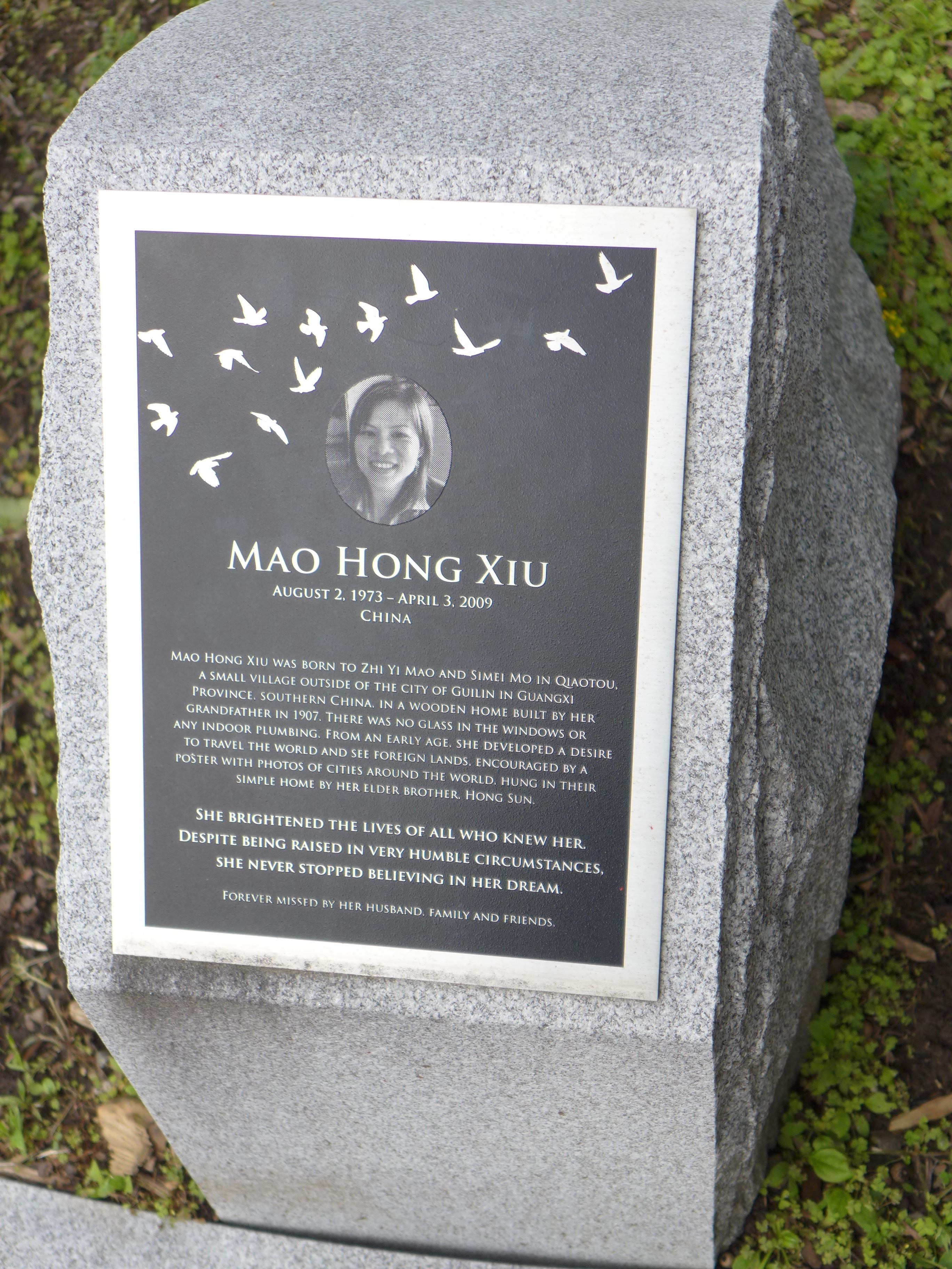 Memorial stone: Mao Hong Xiu / China
